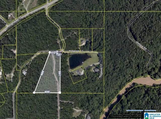 4AC Cabin View Trail #1, Helena, AL 35080 (MLS #1287528) :: Bailey Real Estate Group