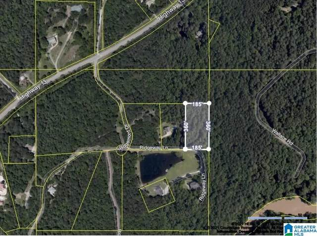 1.6AC Ridgeway Lane #1, Helena, AL 35080 (MLS #1287531) :: Bailey Real Estate Group