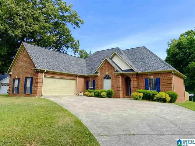 1760 Fieldstown Road, Gardendale, AL 35071 (MLS #1287616) :: Lux Home Group