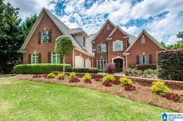 905 Trinity Court, Hoover, AL 35242 (MLS #1287685) :: The Fred Smith Group | RealtySouth