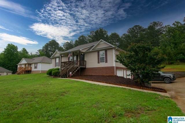 145 Indian Hills Road, Hayden, AL 35180 (MLS #1287732) :: EXIT Magic City Realty