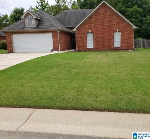 125 Church Drive, Maylene, AL 35114 (MLS #1287753) :: Josh Vernon Group
