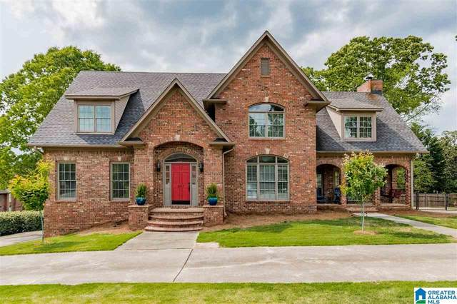3317 Huntington Abbey, Hoover, AL 35226 (MLS #1287758) :: Lux Home Group