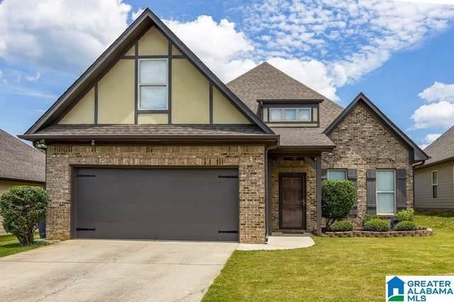 1271 Easterwood Boulevard, Gardendale, AL 35071 (MLS #1287811) :: Lux Home Group