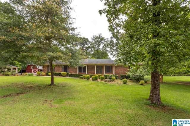 1201 Birchwood Drive, Anniston, AL 36207 (MLS #1287866) :: Sargent McDonald Team