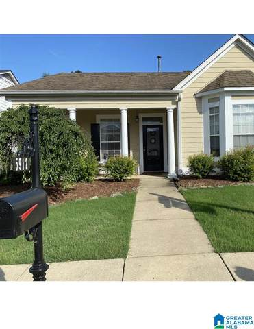5912 Ridgeline Drive, Mccalla, AL 35022 (MLS #1287868) :: EXIT Magic City Realty