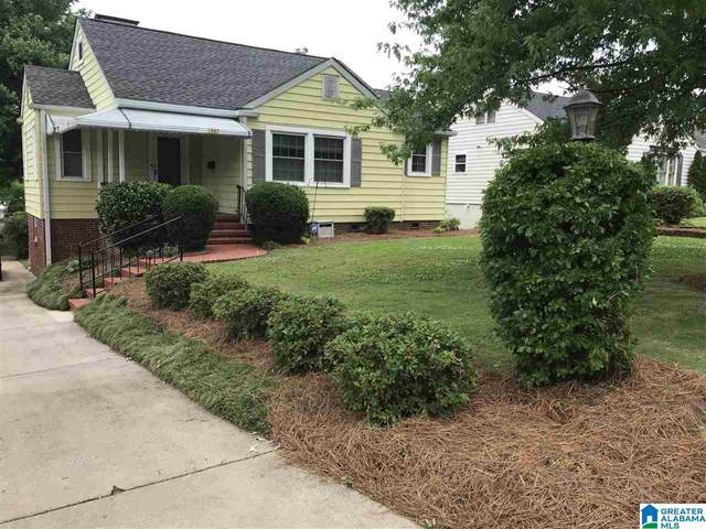 1848 Lancaster Road, Homewood, AL 35209 (MLS #1287870) :: The Fred Smith Group | RealtySouth