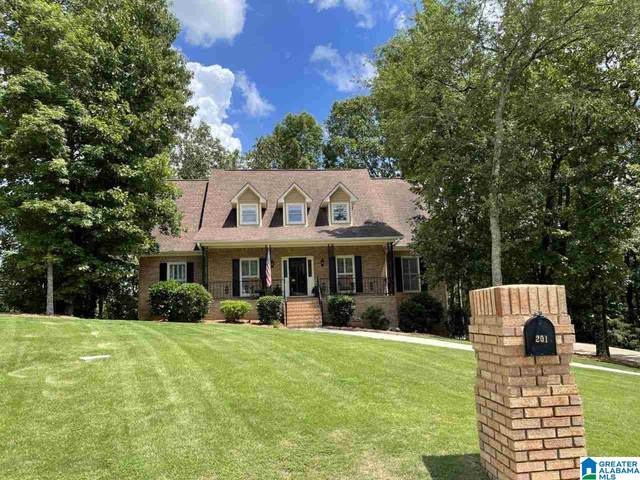 201 Norwick Forest Drive, Alabaster, AL 35007 (MLS #1287896) :: Lux Home Group