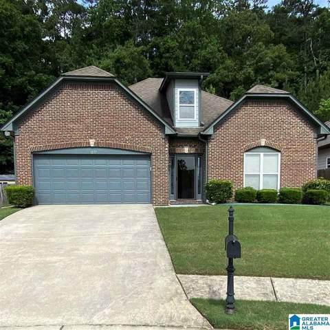 1277 Pebble Creek Circle, Gardendale, AL 35071 (MLS #1288020) :: Josh Vernon Group