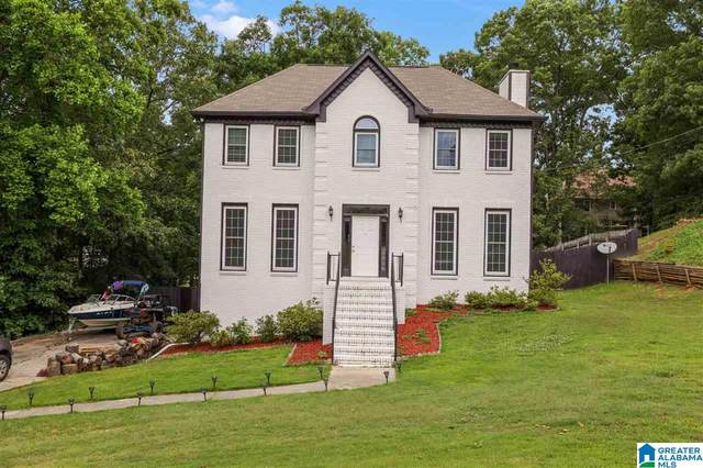 1913 Strawberry Lane, Hoover, AL 35244 (MLS #1288044) :: Lux Home Group