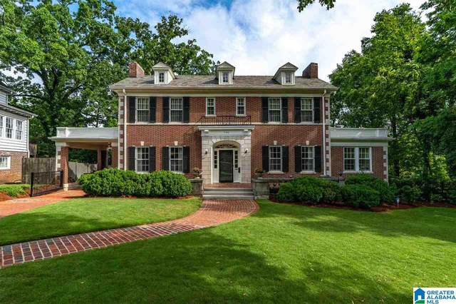 4166 Cliff Road S, Birmingham, AL 35222 (MLS #1288049) :: Lux Home Group