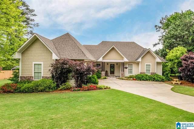 3771 Poe Drive, Vestavia Hills, AL 35243 (MLS #1288120) :: EXIT Magic City Realty