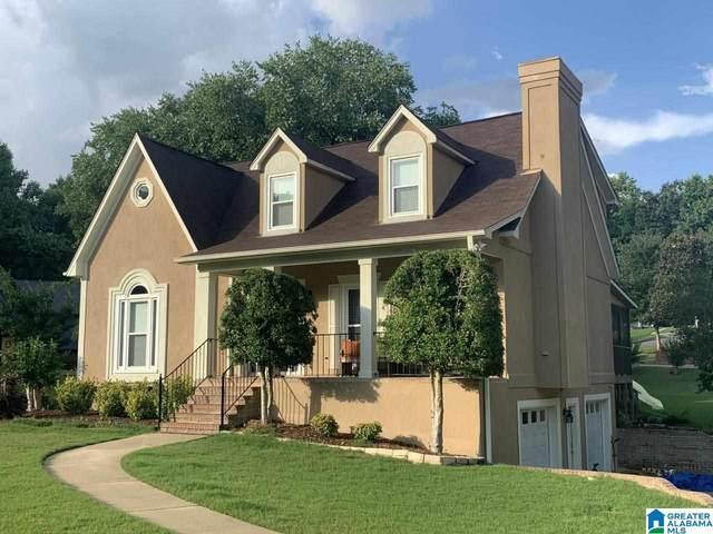 1871 Russet Woods Lane, Hoover, AL 35244 (MLS #1288162) :: LocAL Realty