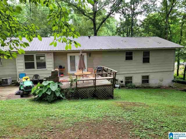 1210 Wild Oak Drive, Anniston, AL 35096 (MLS #1288214) :: Lux Home Group