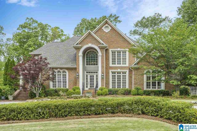 7000 N Highfield Drive, Hoover, AL 35242 (MLS #1288240) :: The Fred Smith Group | RealtySouth