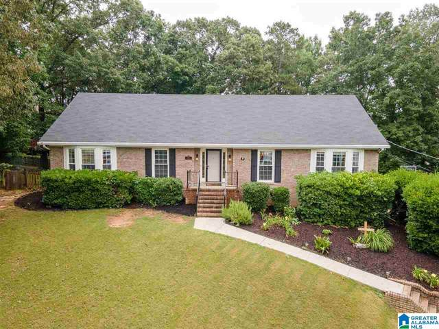 1705 Strawberry Lane, Hoover, AL 35244 (MLS #1288278) :: Lux Home Group