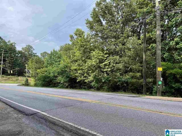 Thompson Road Block: 000 Sect, Alabaster, AL 35007 (MLS #1288313) :: Howard Whatley