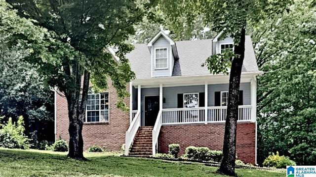 6012 Rose Circle, Trussville, AL 35173 (MLS #1288436) :: Sargent McDonald Team
