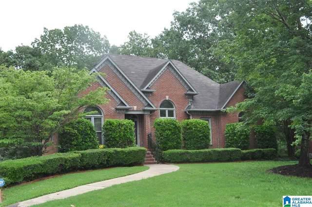 1537 Oak Park Drive, Helena, AL 35080 (MLS #1288462) :: LIST Birmingham