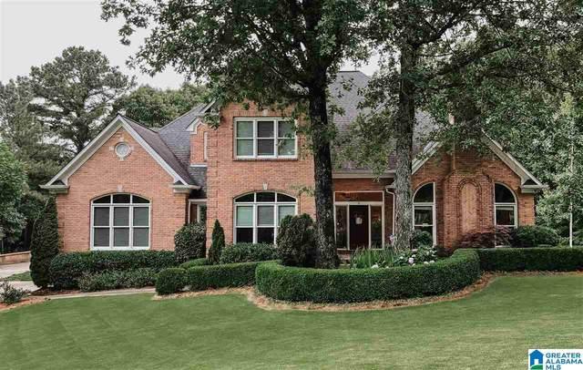 840 Heatherwood Place, Hoover, AL 35242 (MLS #1288473) :: Amanda Howard Sotheby's International Realty