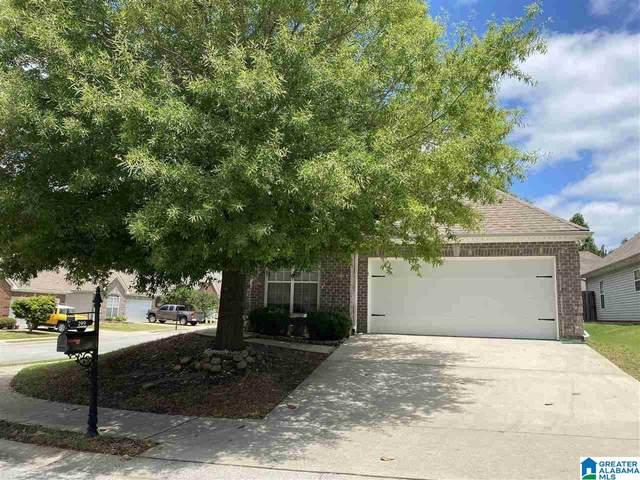 299 High Ridge Drive, Pelham, AL 35124 (MLS #1288478) :: Amanda Howard Sotheby's International Realty