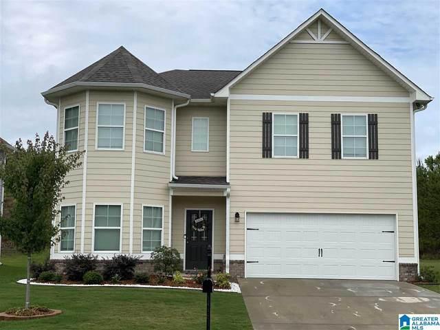 3621 Wind Ridge Lane, Bessemer, AL 35022 (MLS #1288487) :: Josh Vernon Group