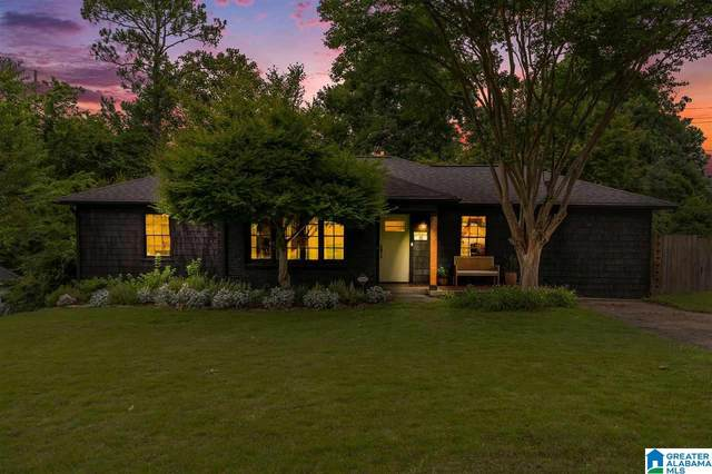 5929 Crestwood Circle, Birmingham, AL 35212 (MLS #1288490) :: The Fred Smith Group | RealtySouth