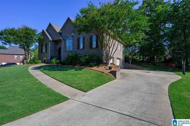 882 Brookline Road, Gardendale, AL 35071 (MLS #1288493) :: Lux Home Group