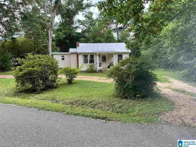 3061 Sunview Drive Lot 1, Vestavia Hills, AL 35243 (MLS #1288525) :: Amanda Howard Sotheby's International Realty