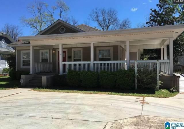 1505 Christine Avenue, Anniston, AL 36207 (MLS #1288548) :: Sargent McDonald Team