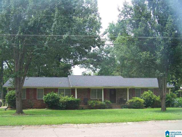 1916 Valley Creek Road, Anniston, AL 36207 (MLS #1288622) :: The Fred Smith Group | RealtySouth