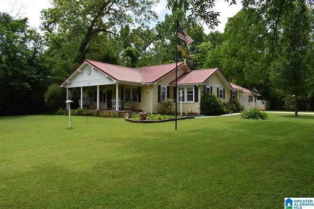 948 Five Mile Road, Birmingham, AL 35215 (MLS #1288795) :: The Fred Smith Group | RealtySouth