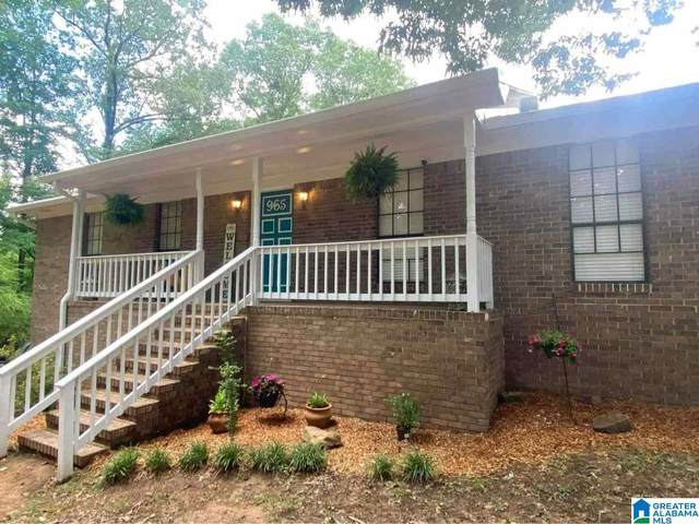 965 Glaze Drive, Bessemer, AL 35023 (MLS #1288817) :: Lux Home Group