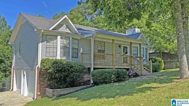 6450 Freda Drive, Pinson, AL 35126 (MLS #1288846) :: Lux Home Group