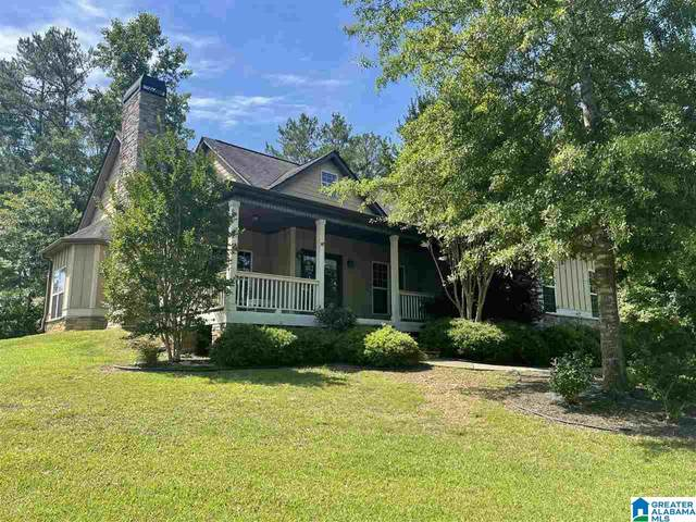 618 Brookwater Way, Wedowee, AL 36278 (MLS #1288870) :: The Fred Smith Group   RealtySouth