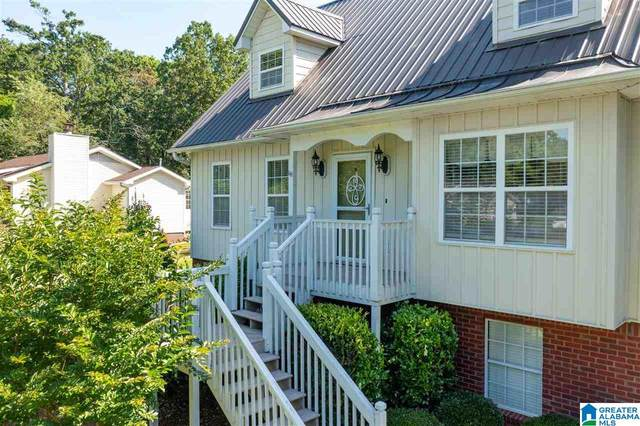 3433 Coody Road, Trussville, AL 35173 (MLS #1288874) :: EXIT Magic City Realty