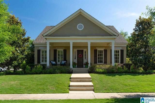 646 Restoration Drive, Hoover, AL 35226 (MLS #1288911) :: EXIT Magic City Realty