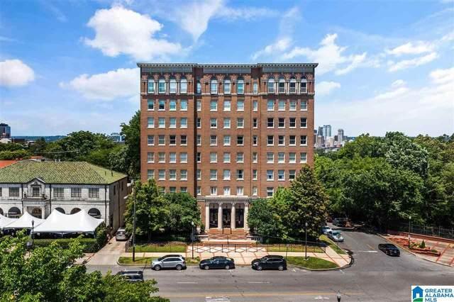 2250 Highland Avenue #67, Birmingham, AL 35205 (MLS #1288997) :: EXIT Magic City Realty
