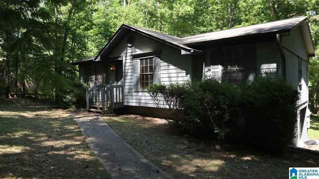 8479 Marsh Mountain Road, Pinson, AL 35126 (MLS #1289011) :: Howard Whatley