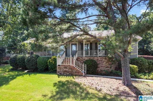 230 Odum Crest Lane, Hoover, AL 35226 (MLS #1289118) :: Lux Home Group