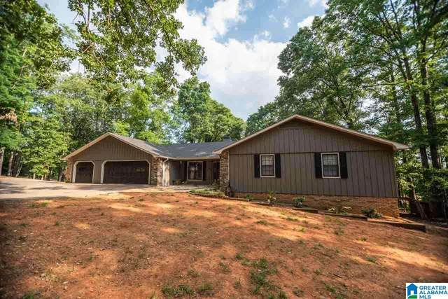 450 Dogwood Hill Drive, Cropwell, AL 35054 (MLS #1289119) :: The Fred Smith Group | RealtySouth