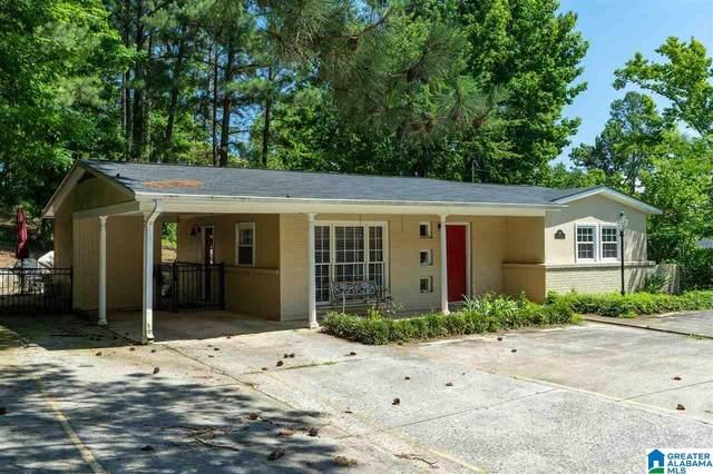 2117 Chapel Hill Road, Hoover, AL 35216 (MLS #1289126) :: LIST Birmingham