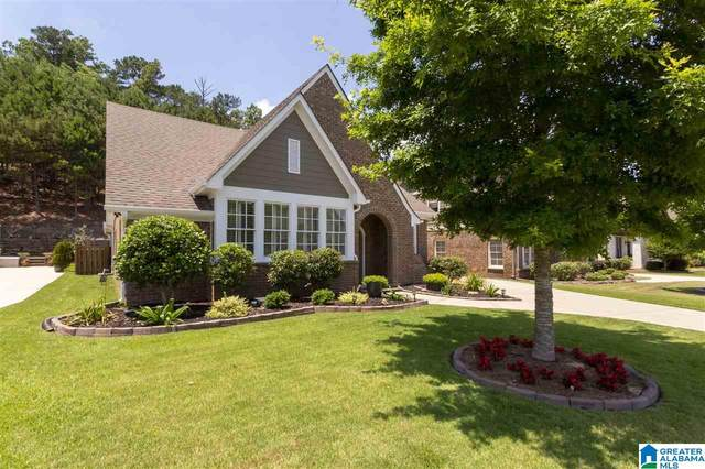 4640 Amberley Drive, Birmingham, AL 35242 (MLS #1289157) :: The Fred Smith Group | RealtySouth