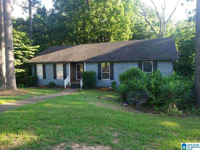 1713 Tall Oak Circle, Birmingham, AL 35235 (MLS #1289166) :: The Fred Smith Group | RealtySouth