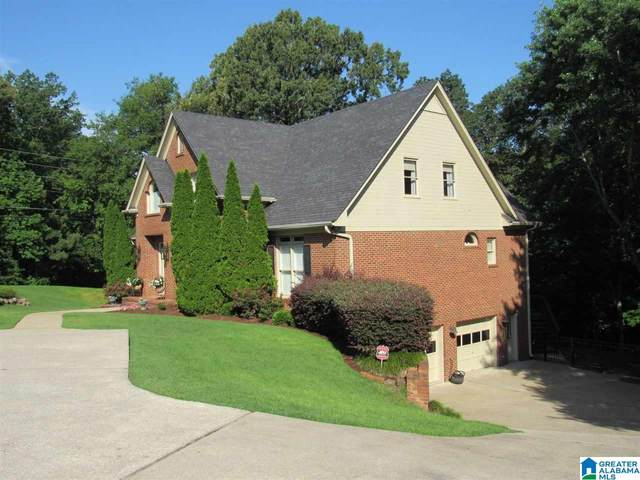 605 Oakline Drive, Hoover, AL 35226 (MLS #1289169) :: The Fred Smith Group | RealtySouth