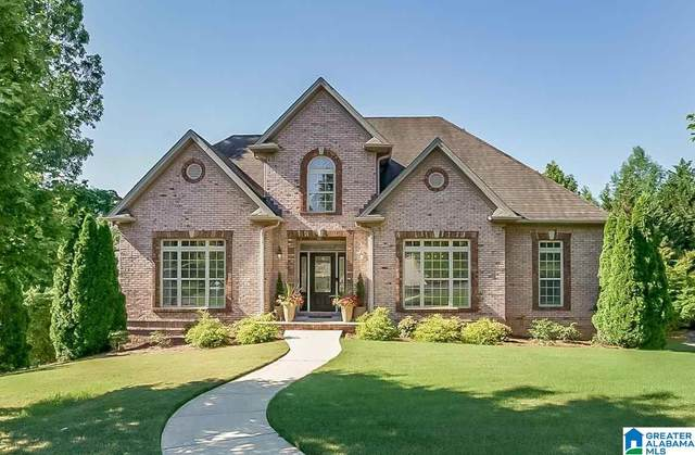 2273 White Way, Hoover, AL 35226 (MLS #1289171) :: The Fred Smith Group | RealtySouth