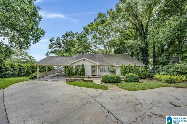 200 Cove Drive, Pell City, AL 35128 (MLS #1289177) :: The Fred Smith Group | RealtySouth