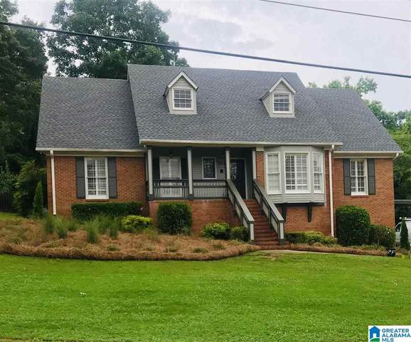1238 Atkins Trimm Boulevard, Hoover, AL 35226 (MLS #1289182) :: The Fred Smith Group | RealtySouth