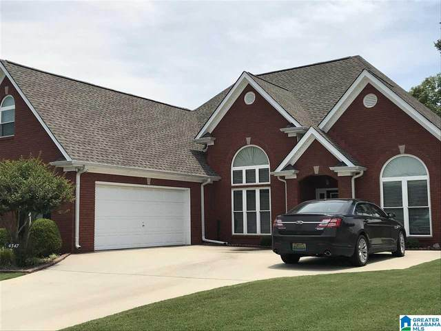 4347 Longwood Drive, Gardendale, AL 35071 (MLS #1289232) :: Lux Home Group