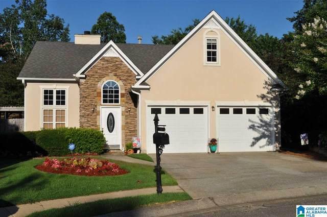 3005 English Oaks Circle, Vestavia Hills, AL 35226 (MLS #1289260) :: EXIT Magic City Realty
